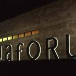 Conciertos Otoño Riojaforum (Palacio de Congresos y Auditorio de La Rioja)